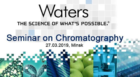 seminar-waters-theseus-lab-site